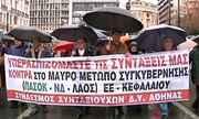 Economistas dizem que falência da Grécia é inevitável