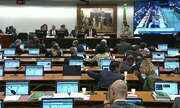 CCJ da Câmara deve votar nesta quarta (18) relatório sobre segunda denúncia contra Temer
