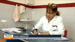 Ministério da Saúde adia em 4 dias prazo para inscritos assumirem vagas do Mais Médicos