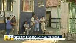 Halisson Ferreira traz as informações do plantão policial