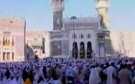 Islamismo: Peregrinação a Meca