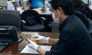 Cerca de R$ 80 milhões perdidos em 1 ano em Tóquio são entregues à polícia