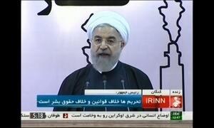 Irã concorda em reduzir programa nuclear e permite controle internacional