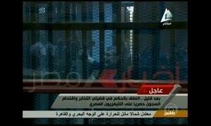 Ex-presidente do Egito, Mohamed Mursi, é condenado à morte