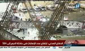Queda de guindaste mata mais de cem pessoas na Arábia Saudita
