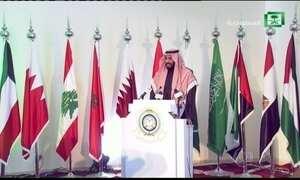 Arábia Saudita anuncia que vai liderar nova coalizão contra o terrorismo