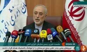 Irã faz ameaça se Europa atender Israel e cancelar acordo nuclear