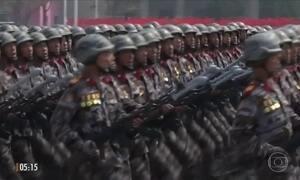 Vice-presidente dos EUA visita a Coreia do Sul