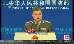 Coreia do Sul diz que sistema americano antimísseis fica pronto nos próximos dias