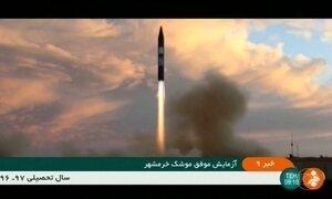 Irã anuncia teste de novo míssil balístico
