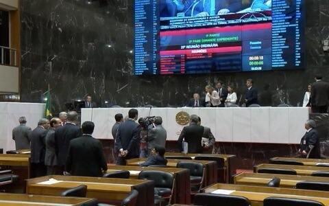 Fernando Pimentel envia proposta de reforma administrativa à ALMG