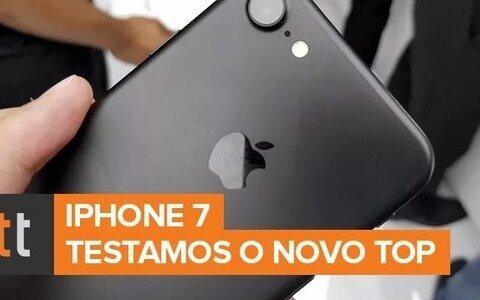 iPhone 7: primeiras impressões do novo celular da Apple