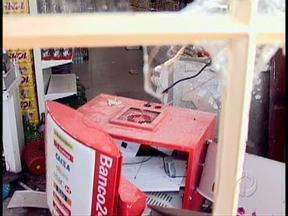 Vigias e bancários querem mais segurança - Eles reclamam da falta de estrutura para evitar assaltos e explosões de caixas eletrônicos