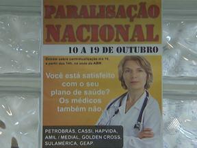 Médicos de sete planos de saúde suspendem atendimento na Bahia por dez dias - Cerca de 400 mil segurados ficam prejudicados com essa paralisação.