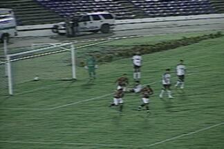 Campinense vence amistoso contra o Central de Caruaru - Rubro-Negro faz 2 a 1 em seu primeiro teste contra o time pernambucano. A partida foi disputada no Estádio Amigão, em Campina Grande.
