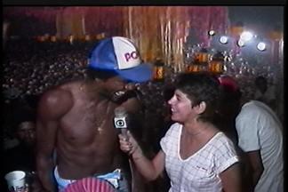 Baú do Esporte: Ataliba, Biro Biro e Chulapa curtem carnaval no Parque São Jorge - Matéria de Luiz Ceará relembra carnaval nos anos 80.
