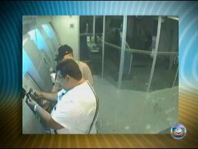 Bandidos procurados por roubo a bancos no sudeste do Brasil são presos na BA - Eles são especialistas em um tipo de roubo que não usa explosivos, e sim, computadores.