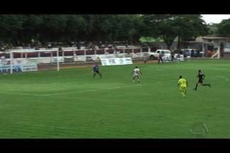 Veja os gols de Serc 4 x 1 Cene - Veja os gols de Serc 4 x 1 Cene, pela 13ª rodada do Campeonato Sul-Mato-Grossense