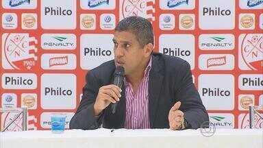 Náutico fica no empate em sua estreia na Arena Pernambuco - O timbu marcou de pênalti no fim do jogo e igualou o placar contra o Sporting de Portugal: 1 a 1. No Sport, técnico Sérgio Guedes foi demitido.