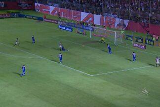 Mesmo após derrota, torcida do Vitória acredita na classificação para a Libertadores - Partida contra o Cruzeiro, na quarta-feira (13), consagrou a Raposa campeão do Brasileirão 2013.