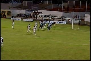 Montes Claros FC vence a Patrocinense e lidera o grupo B do Módulo II do Mineiro - O Bicho volta a jogar no domingo (9), contra o Nacional de Uberaba, em Montes Claros.