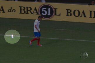 Bahia será julgado por copo arremessado em campo por um torcedor - O caso ocorreu no último domingo, na estreia do Brasileirão contra o Cruzeiro.