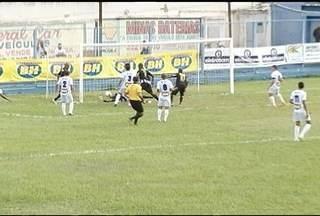 Pelo Módulo II, o Montes Claros FC perde para o Araxá em casa - Derrota acabou de vez com as chances do Bicho de chegar na Hexagonal.