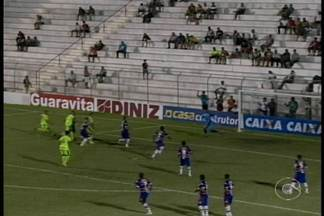 Salgueiro perde para o Fortaleza dentro de casa - O Carcará perdeu por 1 a 0, nesse domingo (28).