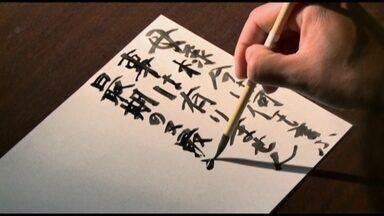 Cartas de pilotos kamikazes são reveladas 70 após última batalha - Textos que revelam como a guerra pode ir fundo na vida das pessoas. Kamikazes mergulhavam aviões carregados de bombas contra navios inimigos.