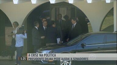 Em busca de um acordo, Dilma convida senadores para um jantar - Para enfrentar a crise política e a incapacidade do governo de se articular na Câmara dos Deputados, a presidente tenta, agora, se aproximar do Senado.