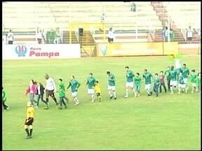 Conheça o próximo rival do Ypiranga no Campeonato Brasileiro - O jogo é nesta segunda-feira (12), contra a Caldense, de Minas Gerais.