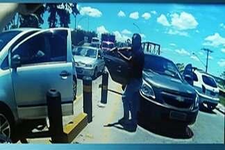 Polícia Civil de Mogi divulga foto de mais um suspeitos dos sequestros em Itaquá - Em caso de denúncia, basta ligar para o número 181.