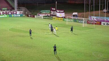 Espírito Santo e Desportiva empatam em jogo quente no ES - Disputa foi acirrada.