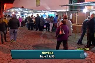 Festa de Nossa Senhora do Carmo começa nesta quinta (7) em Mogi - Novena começa nesta quinta (7), às 19h30. Evento tem ainda quermesse que tem início na sexta-feira (8).