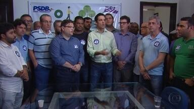 PSDB homologa candidatura de Daniel Coelho à Prefeitura do Recife - Convenção aconteceu no domingo (24).
