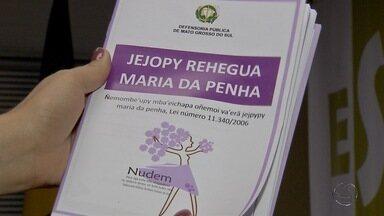 Cartilha sobre Lei Maria da Penha é lançada com foco nas mulheres indígenas em MS - Cartilha sobre Lei Maria da Penha é lançada com foco nas mulheres indígenas em MS