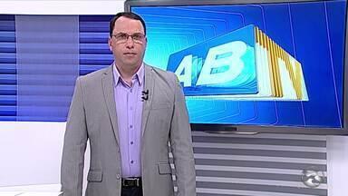 Casa lotérica é arrombada em Custódia, no Sertão - Suspeitos tentaram danificar o cofre, segundo a polícia.