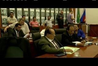 Câmara de Ipatinga vota pedido de crédito de mais de R$ 3 milhões - Projeto do Executivo municipal prevê valor para pagamento do funcionalismo público.