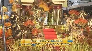 Pelo quinto ano seguido a Aliança vence o carnaval em Joaçaba - Pelo quinto ano seguido a Aliança vence o carnaval em Joaçaba