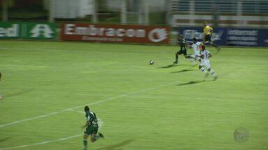 Caldense vence o Tupi-MG em jogo em Poços de Caldas pelo Campeonato Mineiro - Caldense vence o Tupi-MG em jogo em Poços de Caldas pelo Campeonato Mineiro