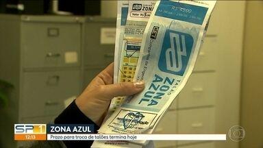 Prazo para troca de talões da Zona Azul termina nesta quarta (31) - A Zona Azul digital tem conseguido eliminar as fraudes, que chegavam a R$ 50 milhões por ano.