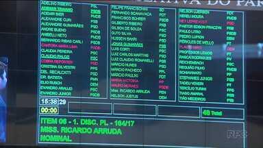Lei de Diretrizes Orçamentárias para 2018 é aprovada em segundo turno - Deputados estaduais aprovaram o texto com 40 votos a favor e sete contra. O projeto define qual será o direcionamento do orçamento do Estado para 2018.