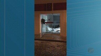 Grupo explode caixa eletrônico em posto bancário em Nuporanga, SP - Ação aconteceu em posto bancário do Bradesco na madrugada desta sexta-feira (11). Suspeitos conseguiram fugir e a quantia levada não foi informada.