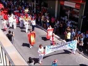 Montes Claros continua em festa com o penúltimo dia das tradicionais Festa de Agosto - Confira a programação para o domingo dia (20).