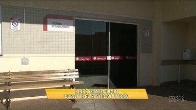 Uopeccan faz hoje primeiro plantão do esquema de rodízio - Agora, são 4 os hospitais que revezam o dia de plantão.
