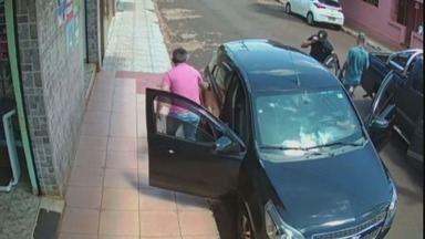 Tiroteio entre policiais e suspeitos de assalto assusta moradores em Ituverava, SP - A perseguição começou na Rodovia Anhanguera e foi parar no distrito de São Benedito da Cachoeirinha.