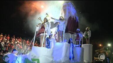 Prefeitura de Teresina anuncia investimentos para o Carnaval 2018 - Prefeitura de Teresina anuncia investimentos para o Carnaval 2018