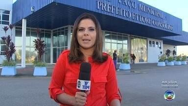 Prefeitura de Itatiba abre mais de 100 vagas em concurso público - A Prefeitura de Itatiba (SP) está com inscrições abertas para 110 vagas em concurso público. A repórter Moniele Nogueira tem mais informações.