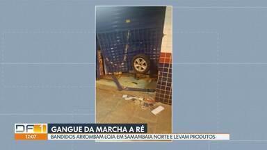 Bandidos dão marcha a ré em carro para arrombar loja em Samambaia - Foi na madrugada de quinta-feira (17). Com o impacto da batida, eles conseguiram arrombar a porta e levaram produtos da loja de móveis e eletroeletrônicos.