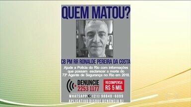 Sobe para 60 o número de policiais militares mortos no Rio - O cabo reformado Ronalde da Costa foi baleado na noite de quarta-feira.